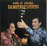 Valia Et Aliocha Dimitrievitch