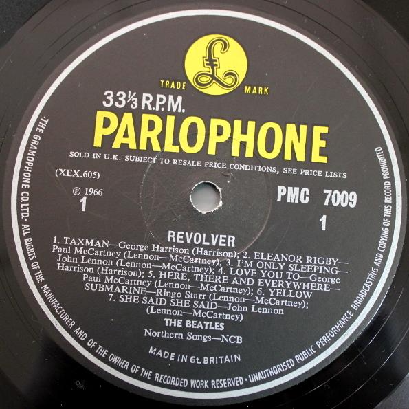 vinyl rarities